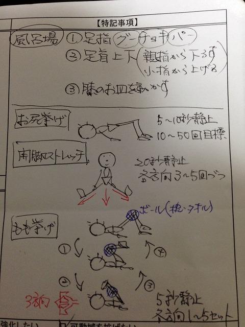 jiyu0201b.jpg