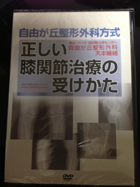jiyu0201c.jpg