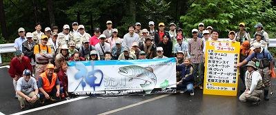 kannaC26RF2008bx.jpg