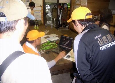 kannaC&RF2008sf.jpg