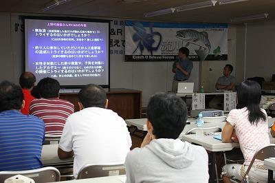 kannaC&RF2008zb.jpg