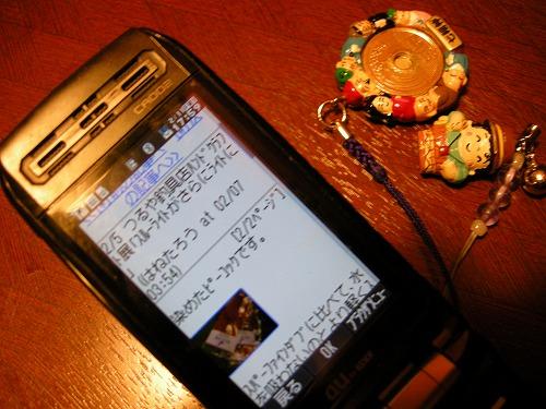 kei0215a.jpg