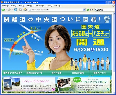 kenoudo0616.jpg