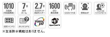 myu1020b.jpg