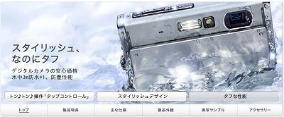 myu1050.jpg