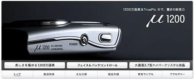 myu1200.jpg