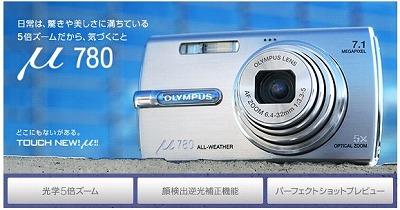 myu780.jpg