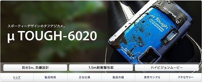 myu8010.jpg