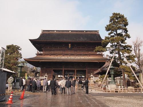 naga0209b.jpg
