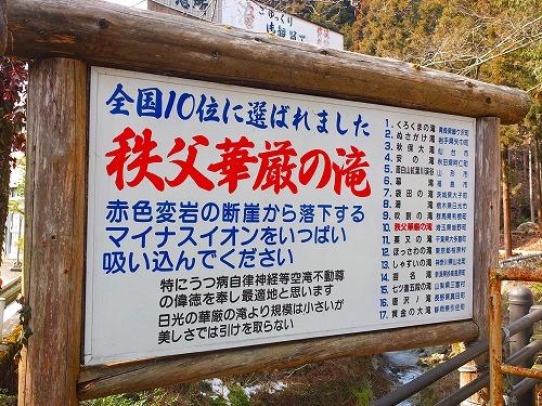 naga0209i.jpg