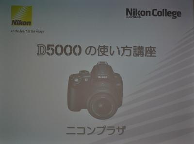 nd5000a.jpg