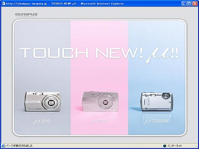 newmu0206.jpg
