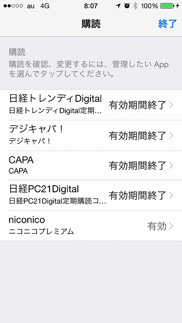 nico1115h.jpg