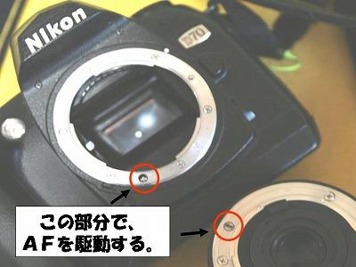 nikonMT1121a.jpg