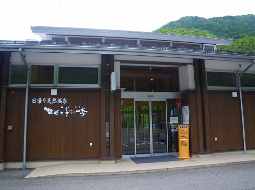 nishi0812f.jpg