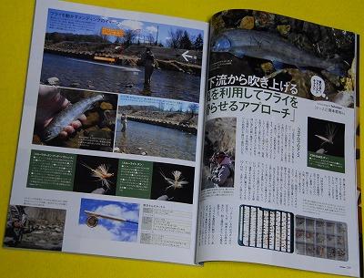 okamoto0322.jpg