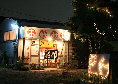 okonomi1107.jpg
