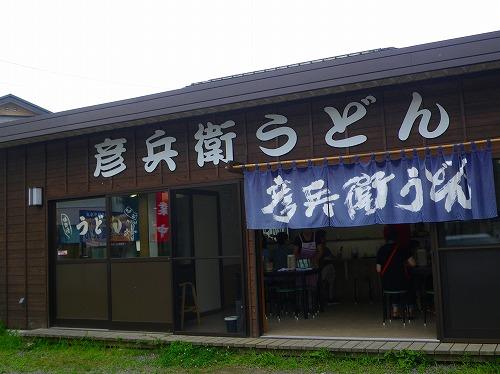 oshi0729l.jpg