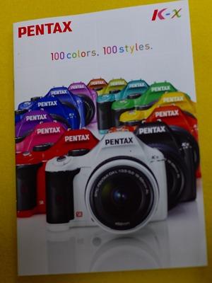 penKx.jpg