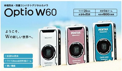 pentaxW60a.jpg