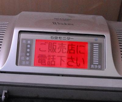 shap0520.jpg