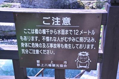 shinbashi0429b.jpg