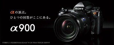 sonyA900.jpg
