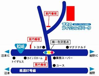 susuno-map.jpg