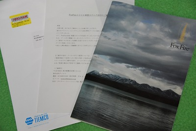 timco0204.jpg