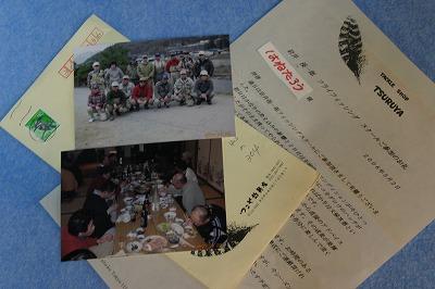 tsuruya0405.jpg