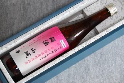 yamashiro0918.jpg