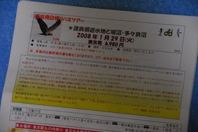 yb1029.jpg