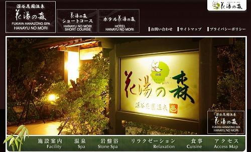 yonohana.jpg