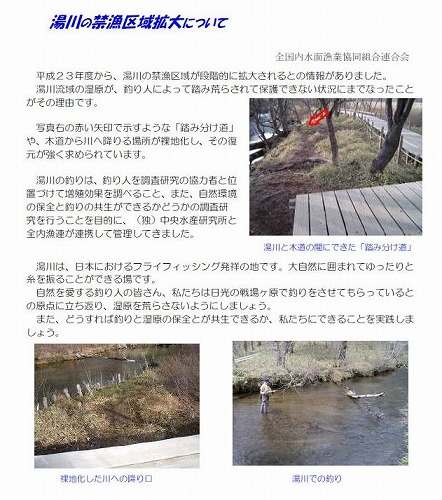yukawa0511a.jpg