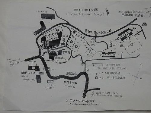 yune0208a.jpg